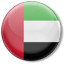 Dubai / Abu Dhabi