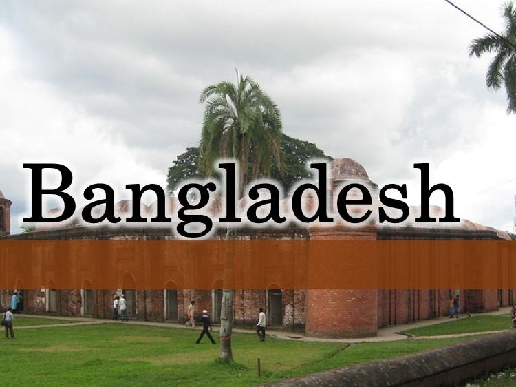 バングラデシュ進出ブログ