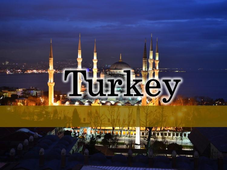 トルコ進出ブログ